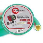 """Шланг для воды 4-х слойный 3/4"""", 50 м, армированный, PVC INTERTOOL GE-4126"""