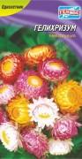 Семена Гелихризум смесь, 0,1 г, ТМ Гелиос