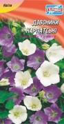 Семена Колокольчики Карпатские, 0,1 г, ТМ Гелиос