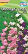 Семена Колокольчик садовая смесь, 0.1 г