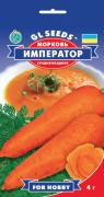 Семена Моркови Император, 4 г, ТМ GL Seeds