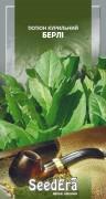Семена Табак курительный Берли, 0,05 г, ТМ SeedEra
