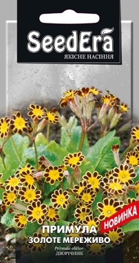 Семена Примула Золотая кайма, 0.1 г