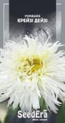 Семена Ромашка крупноцветковая Крейзи Дзйзи, 0.1 г