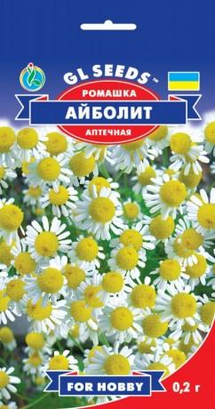 Семена Ромашка аптечная Айболит, 0.2 г, ТМ GL Seeds