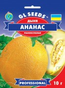 Семена Дыни Ананас, 10 г, ТМ GL Seeds