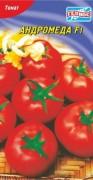 Семена Томата Андромеда F1, 20 шт., ТМ Гелиос