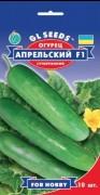 Семена Огурца Апрельский F1, 10 шт., ТМ GL Seeds