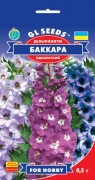 Семена Дельфиниум Баккара, 0.5 г, ТМ GL Seeds