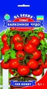 Семена Томата Балконное чудо, 0.1 г, ТМ GL Seeds