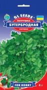 Семена Петрушки листовой Бутербродная, 4 г, ТМ GL Seeds