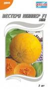Семена Дыни Вестерн Шиппер мини, 5 шт, Dorsing Seeds, США, ТМ Гелиос