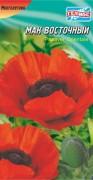 Семена Мак восточный красный, 0,1 г, ТМ Гелиос