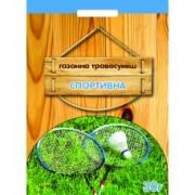 Семена Травы газонной Спортивная, 30 г