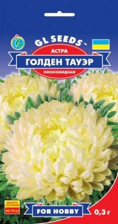 Семена Астра Голден Тауэр, 0.3 г, ТМ GL Seeds