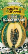 Семена Тыквы Голосемянная, 3 г, ТМ Семена Украины