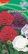 Семена Мак декоративный махровый смесь, 0,1 г, ТМ Гелиос