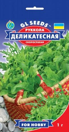 Семена Рукола Деликатесная, 2 г, ТМ GL Seeds