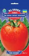 Семена Томата Де-барао гигант красный, 0.1 г, ТМ GL Seeds