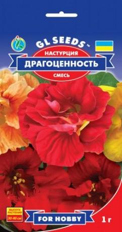 Семена Настурция Драгоценность, 1 г, ТМ GL Seeds