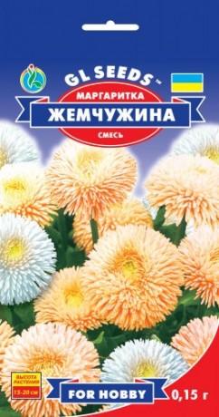 Семена Маргаритка Жемчужина, 0.1 г, ТМ GL Seeds