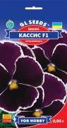 Семена Виола F1 Кассис, 0.05 г, ТМ GL Seeds