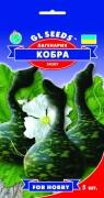 Семена Лагенария Кобра, 5 шт., ТМ GL Seeds