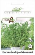 Семена Орегано (майоран) комнатный, 0.1 г, ТМ Професійне насіння