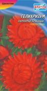 Семена Гелихризум Пурпурно-красный, 0,1 г, ТМ Гелиос