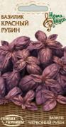 Семена Базилик фиолетовый Красный рубин, 0,25 г, ТМ Семена Украины