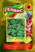 Семена Шпината Матадор, 25 г, ТМ Гелиос