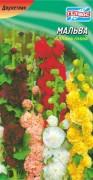 Семена Мальва махровая смесь 0,2 г, ТМ Гелиос