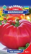 Семена Томата Миллионер, 0.1 г, ТМ GL Seeds, НОВИНКА