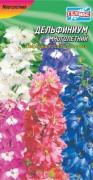 Семена Дельфиниум многолетний смесь 0,1 г, ТМ Гелиос