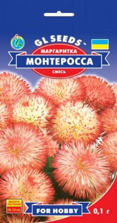Семена Маргаритка Монте Росса, 0.1 г, ТМ GL Seeds