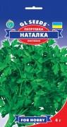 Семена Петрушки листовой Наталка, 4 г, ТМ GL Seeds