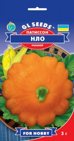 Семена Патиссона НЛО, 3 г, ТМ GL Seeds