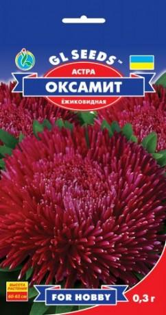 Семена Астра Оксамит, 0.3 г, ТМ GL Seeds
