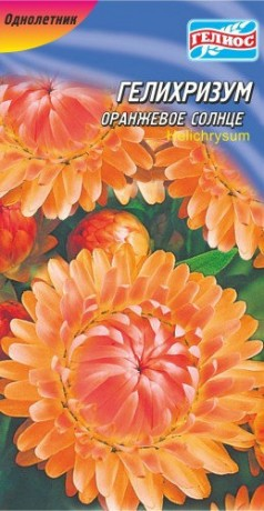 Семена Гелихризум Оранжевое солнце, 0,1 г, ТМ Гелиос