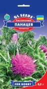 Семена Расторопша пятнистая Панацея, 0.5 г, ТМ GL Seeds