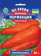 Семена Моркови Перфекция, 20 г, ТМ GL Seeds