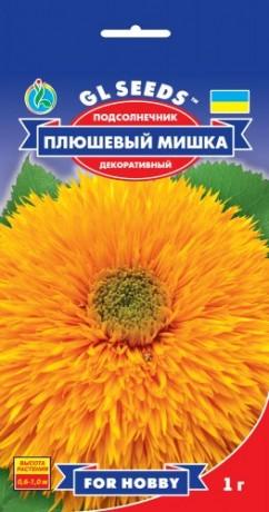 Семена Подсолнечник Плюшевый мишка, 1 г, ТМ GL Seeds
