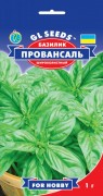 Семена Базилик зеленый Провансаль, 1 г, ТМ GL Seeds