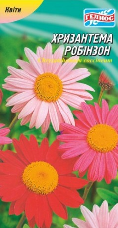 Семена Хризантема Робинзон розовая, 0,1 г
