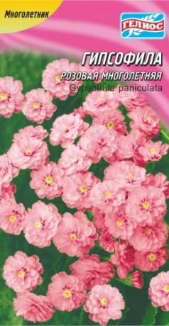 Семена Гипсофила Розовая, 0,1 г, ТМ Гелиос