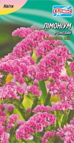 Семена Лимониум розовый, 0,05 г, ТМ Гелиос