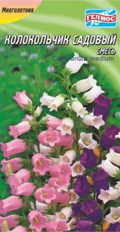 Семена Колокольчик садовая смесь (Кампанула), 0.1 г, ТМ Гелиос