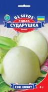 Семена Редьки белой Сударушка, 4 г, ТМ GL Seeds