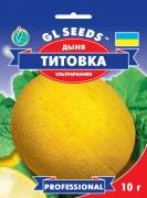 Семена Дыни Титовка, 10 г, ТМ GL Seeds