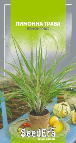 Семена Лимонная трава Лемонграсс, 0.05 г, ТМ SeedEra